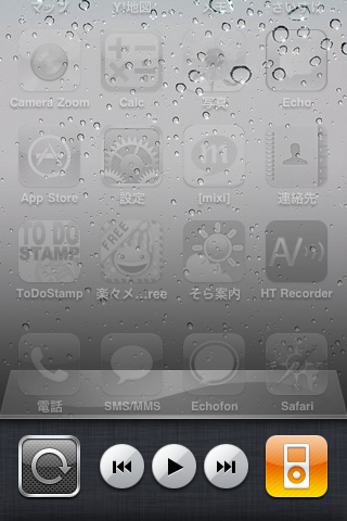 ios4.png